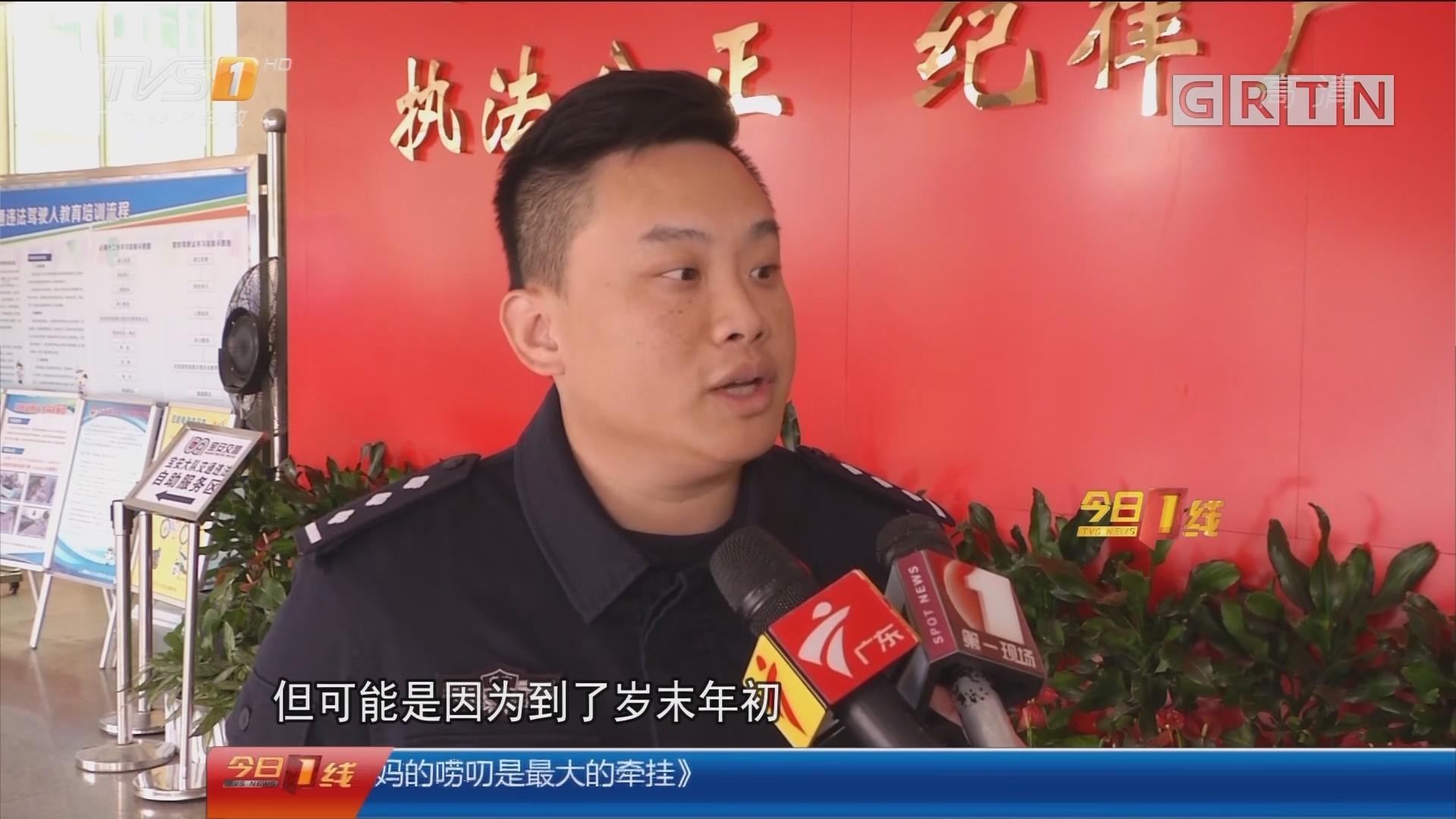 深圳:醉酒男肇事逃逸 重返现场再酿事故