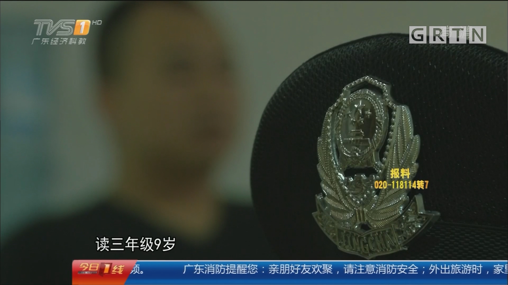 """除夕特别节目:2017的那些感动 疑犯看守所""""托孤"""" 警察千里寻亲"""