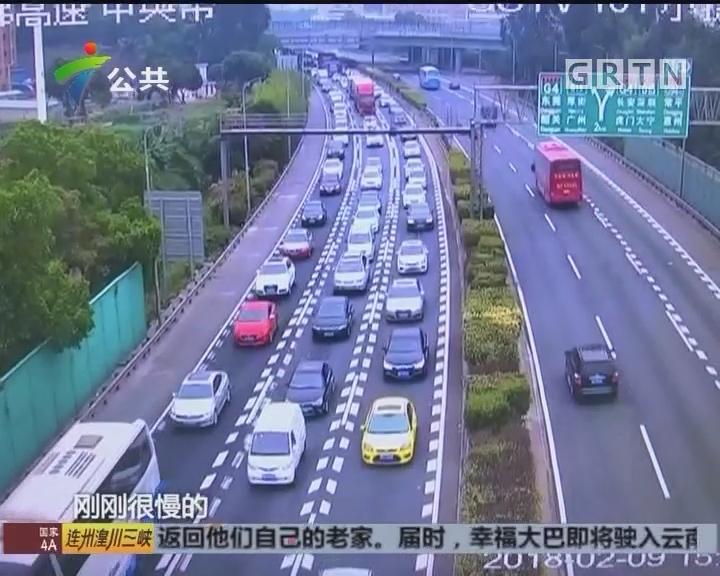 返乡高峰来袭 虎门大桥车流拥堵十公里
