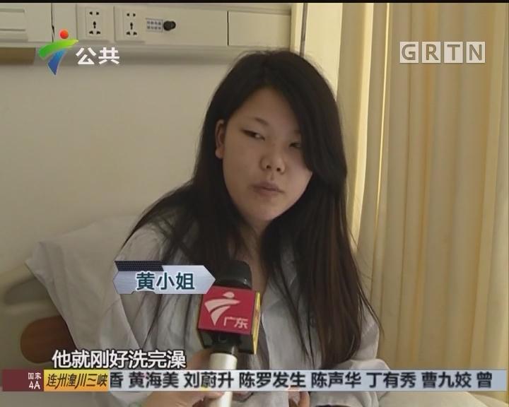 中山:一个月120人煤气中毒 医生提醒莫轻视