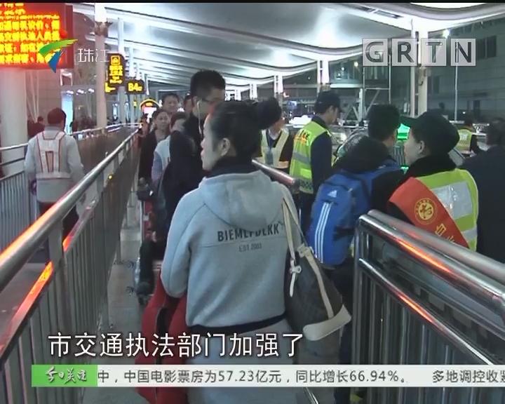 广州:深夜抵达不用愁 机场返程轻松走