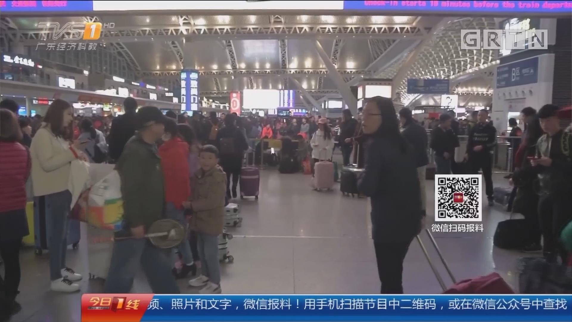 今夜最新:广州南站 节前高峰过半 客流趋于平缓