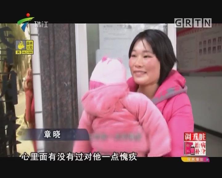 [2018-02-09]法案追踪:上门女婿的尴尬事