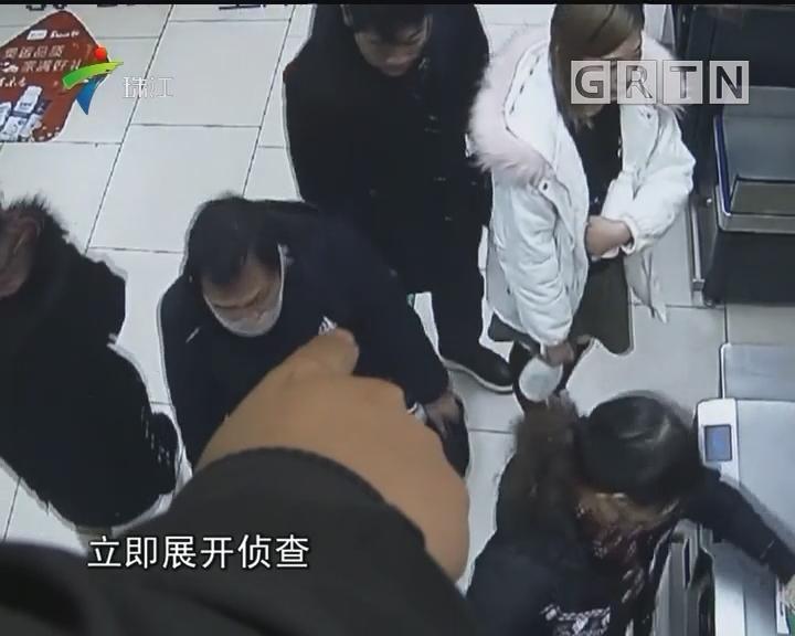 """偷手机仅10秒 警方打掉""""夹击式""""扒窃团伙"""