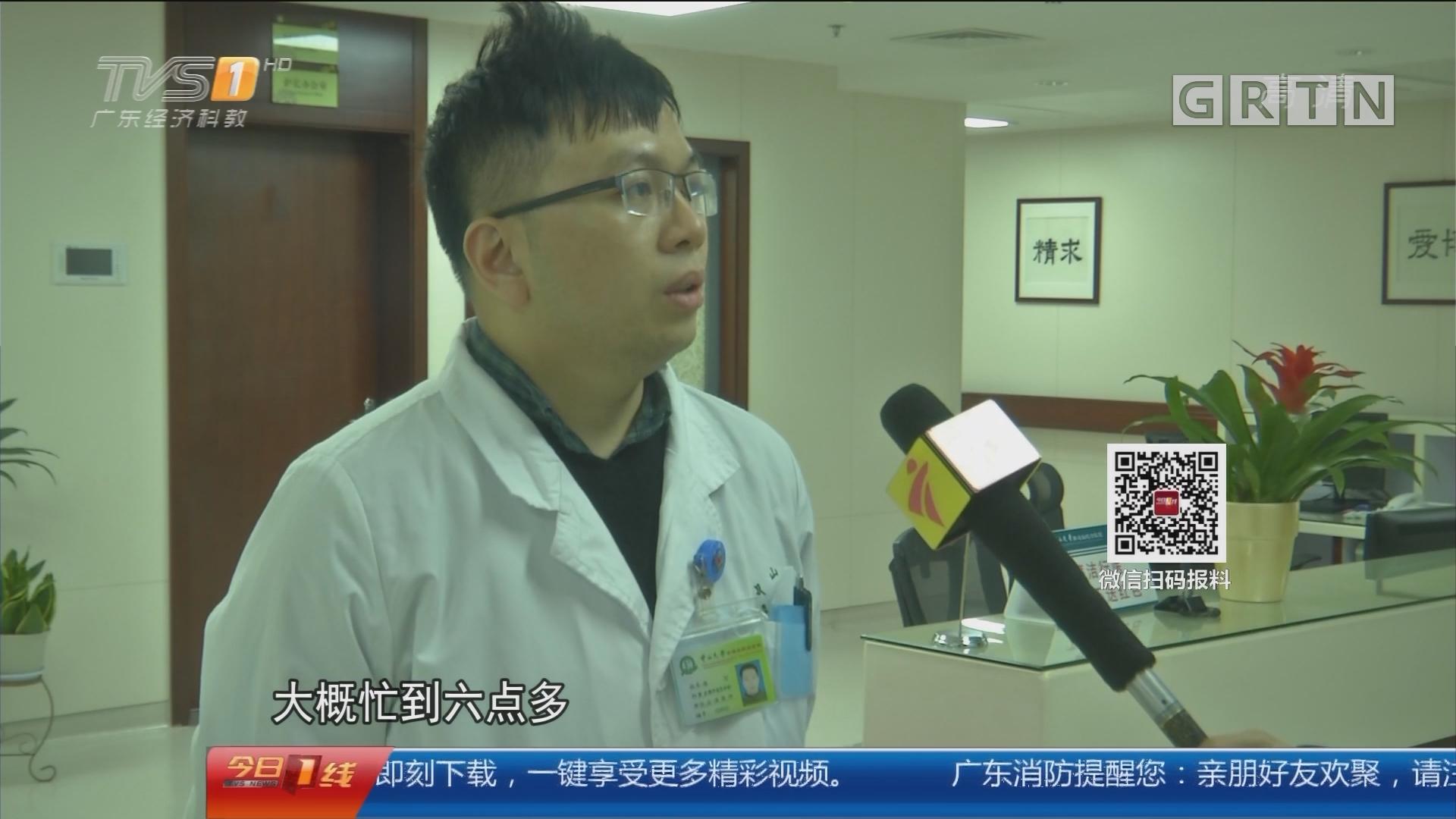"""系列专栏""""温度"""":广州 直升机飞跃230公里 救助14岁危殆少女"""