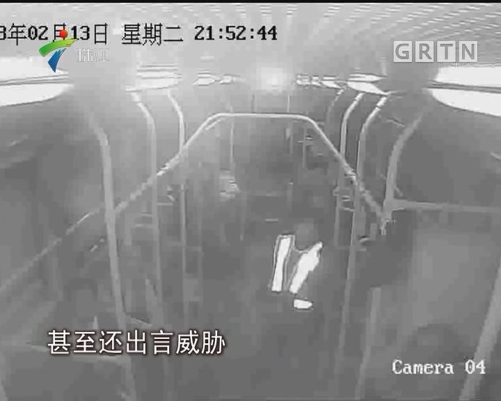 深圳:男子携4斤易燃品强行上公交 司机民警合力制止