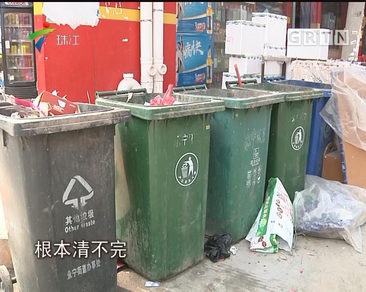 """增城:商铺旁是""""垃圾缸""""商户不堪其扰"""