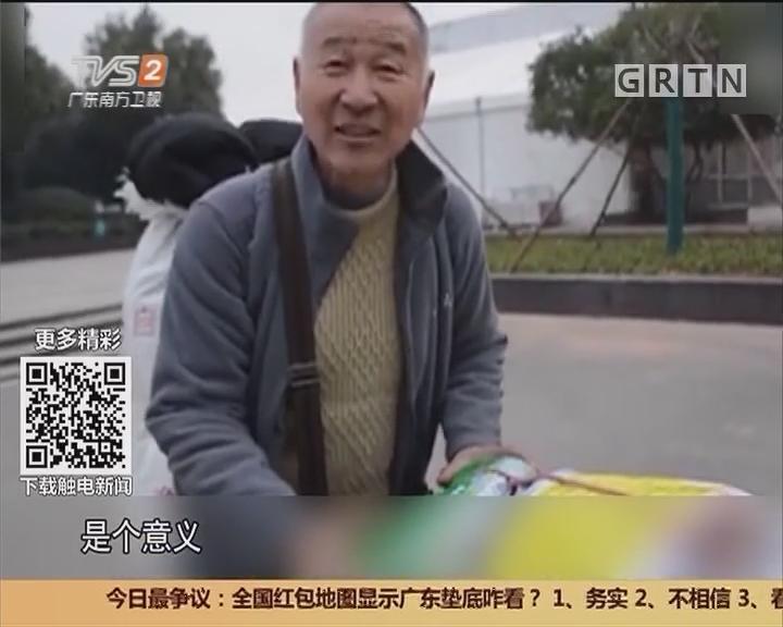 父爱千里:父亲背200斤年货 横跨两省与家人团聚