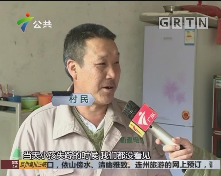 韶关:8岁女童遇害 警方已抓获嫌疑人