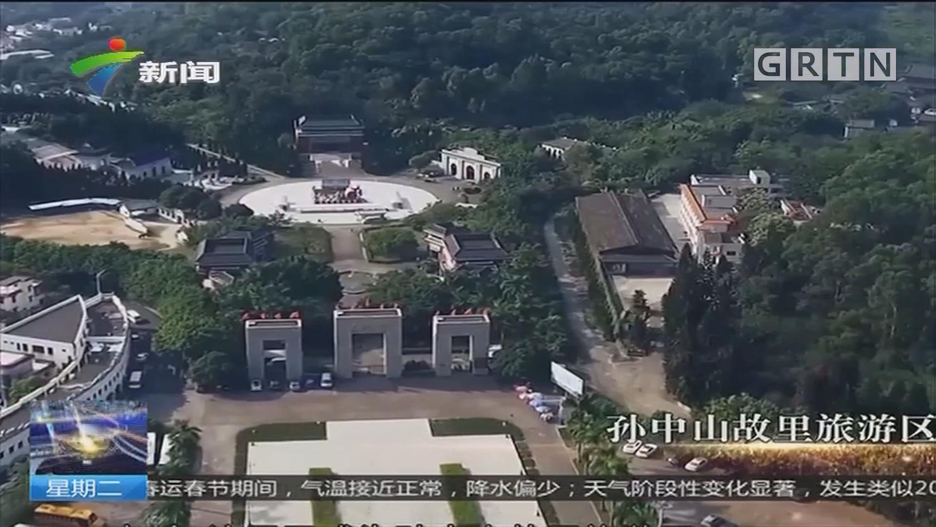活力广东 缤纷滨海:伟人故里 大美中山