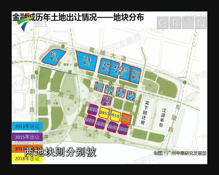 广州:节后首拍4地块低价成交 总价54亿