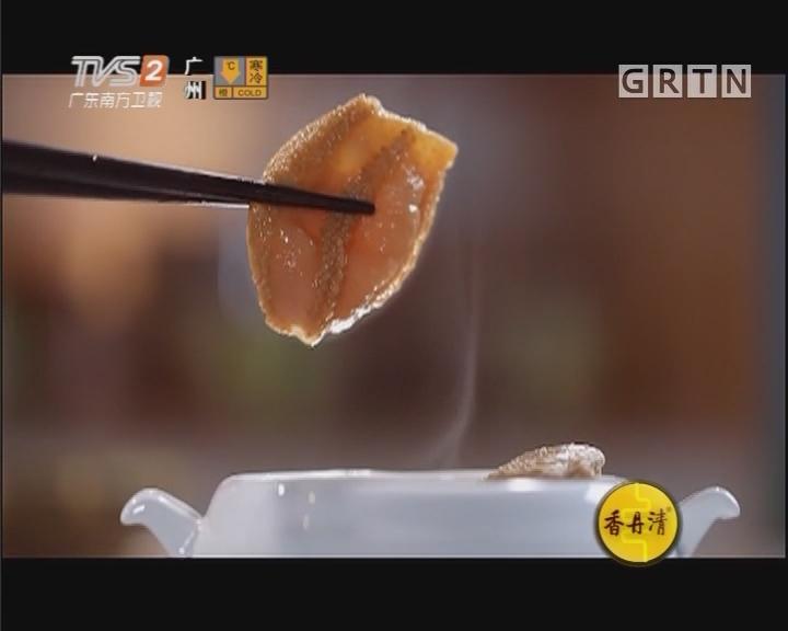 椰子海参炖鸡汤