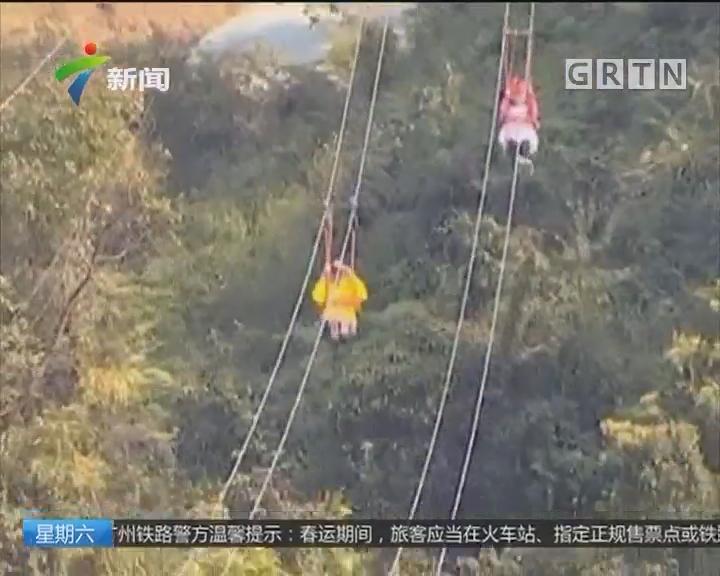 """广东最长""""森林飞索""""有多刺激?"""