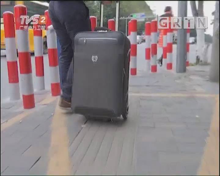广州惊现人行道梅花桩