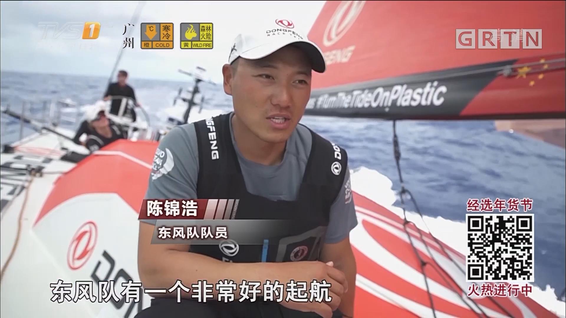 2017—18沃尔沃环球帆船赛 广州停靠期间全程安全保障