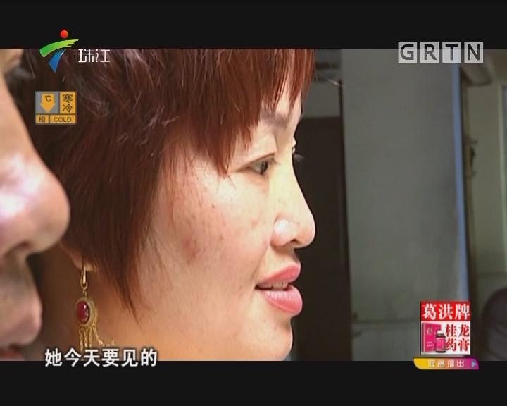 [2018-02-02]法案追踪:寻找罗二娃