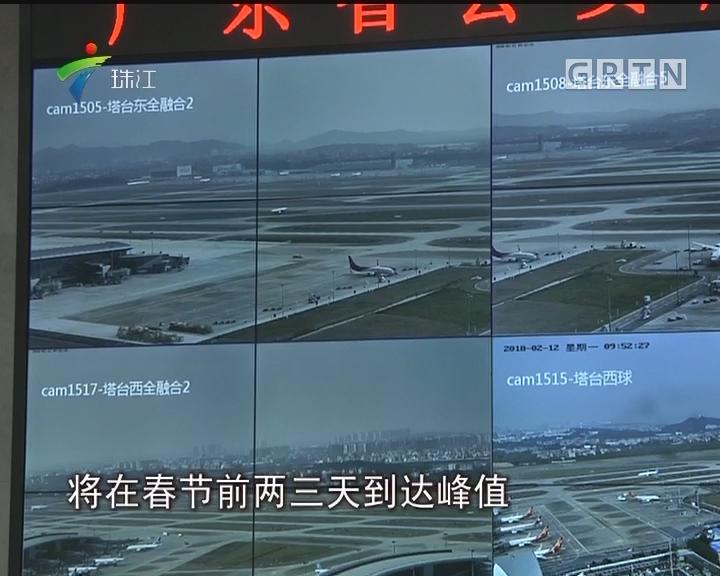 """春运保畅通 机场公安柔性执法为旅客""""护航"""""""