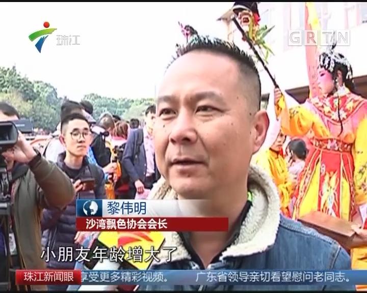 广州荔枝湾:水上飘色览西关
