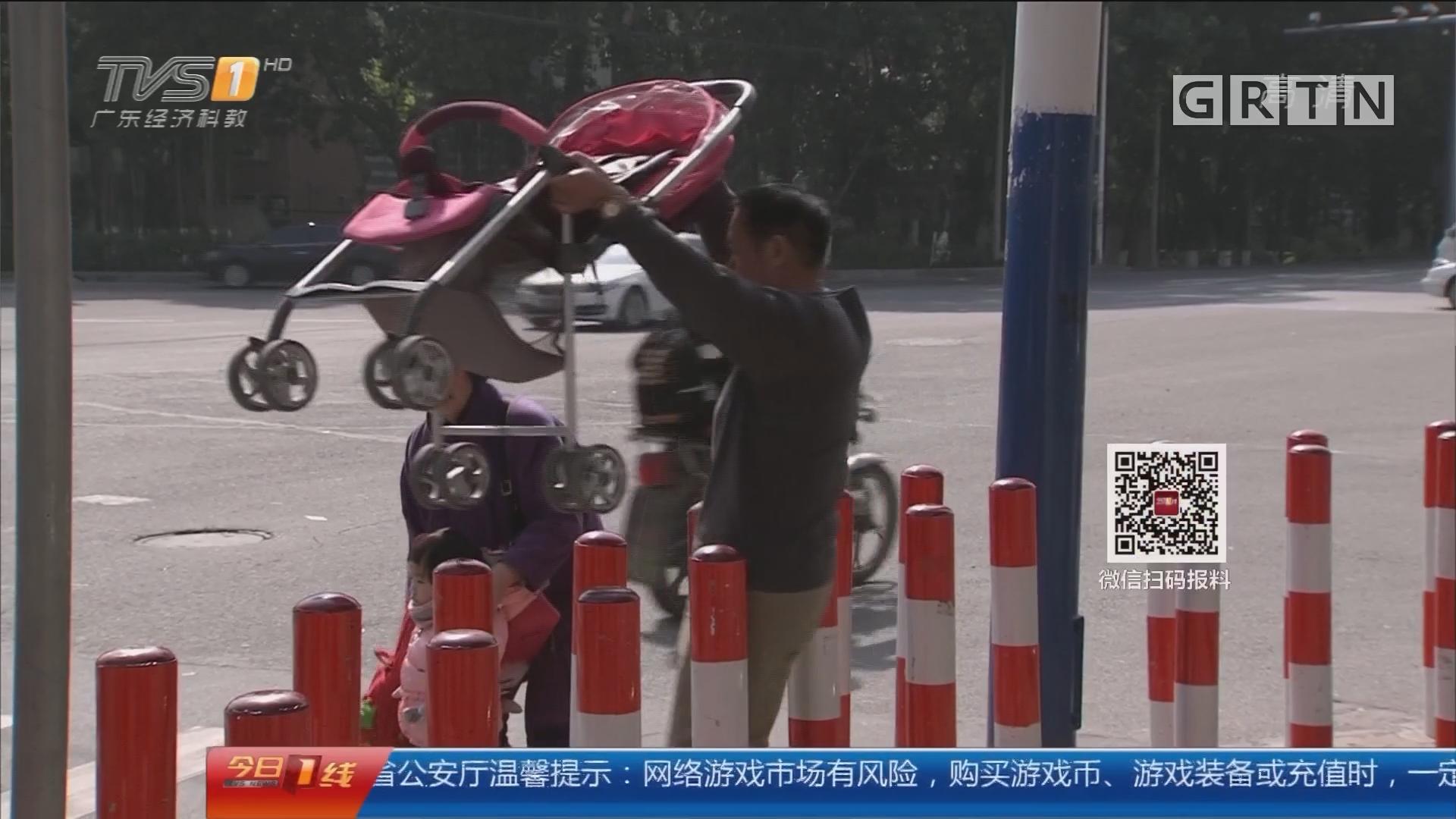 """广州番禺:闹市插""""梅花桩"""" 在考谁武功?"""