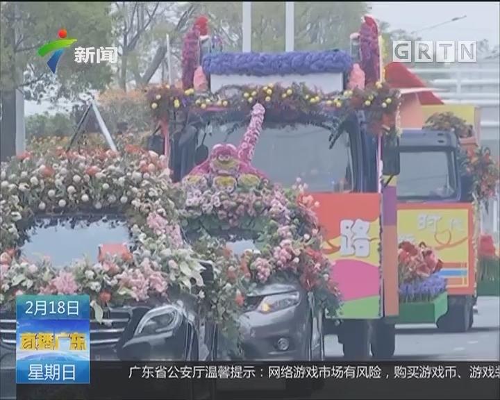 佛山:高明花车巡游年初二开启