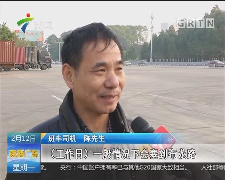 深圳:梅林关车流通畅 成节前交通福利