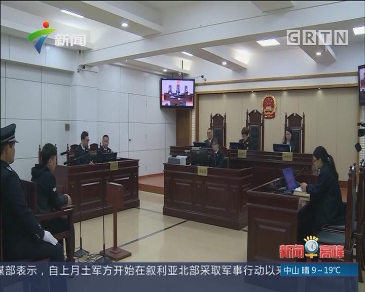 广东:集中宣判一批涉黑刑事案件