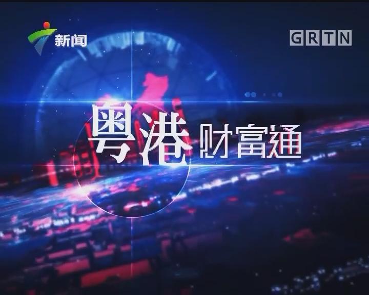 [2018-02-11]粤港财富通:爆款电影拯救了影视传媒板块?