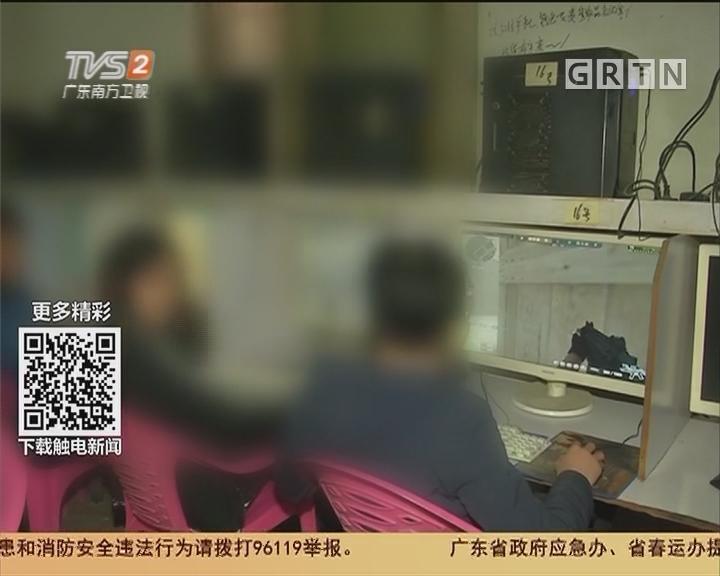黑网吧调查:黑网吧电脑暗藏露骨视频 执法查处