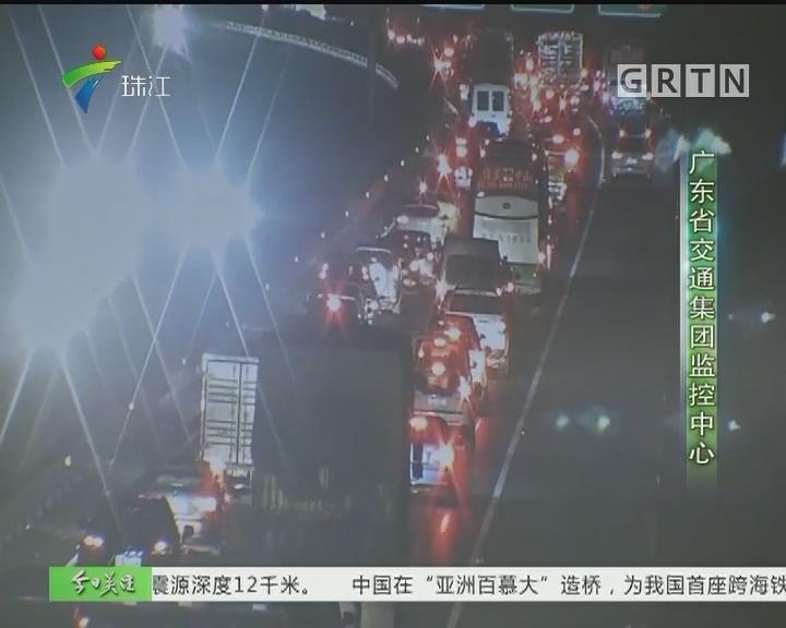 交控中心:省内城际高速繁忙 机场高速车多
