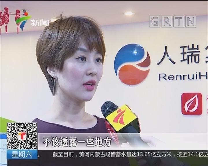 广州:互联网用工需求最大 行业好氛围好