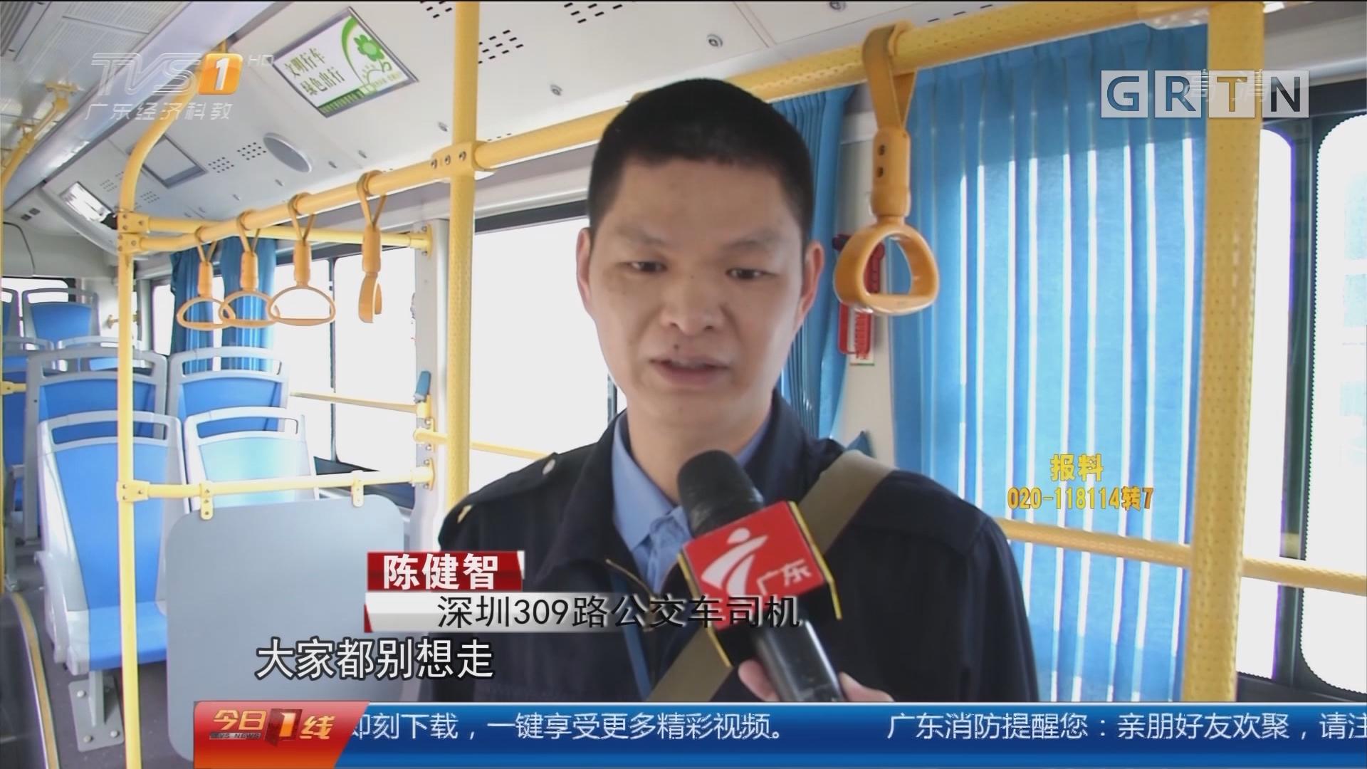深圳:男子带4斤白酒上公交被阻止
