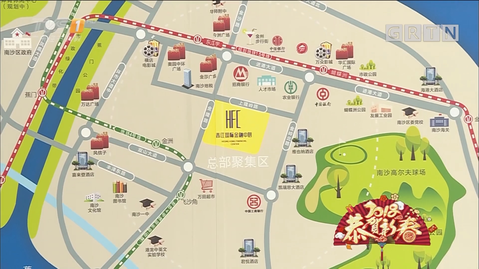 重磅!《广州市城市总体规划(2017—2035年)》草案公示