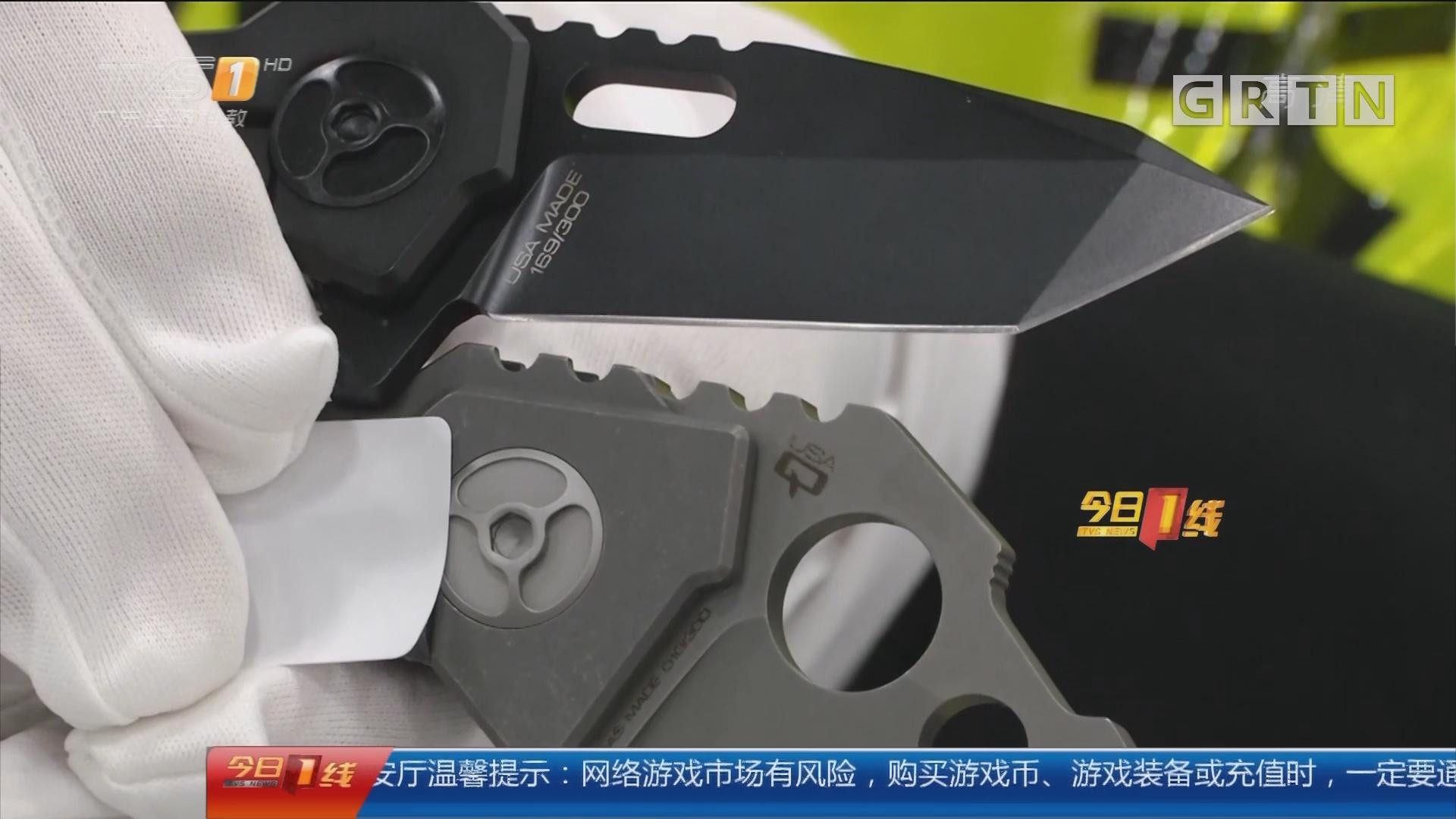 深圳皇岗海关:疯狂!少年携44把管制刀具入境被查