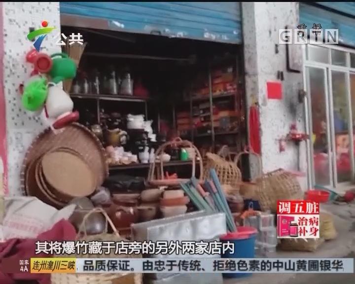 """广州市多区市场发现""""香烛火药库"""""""