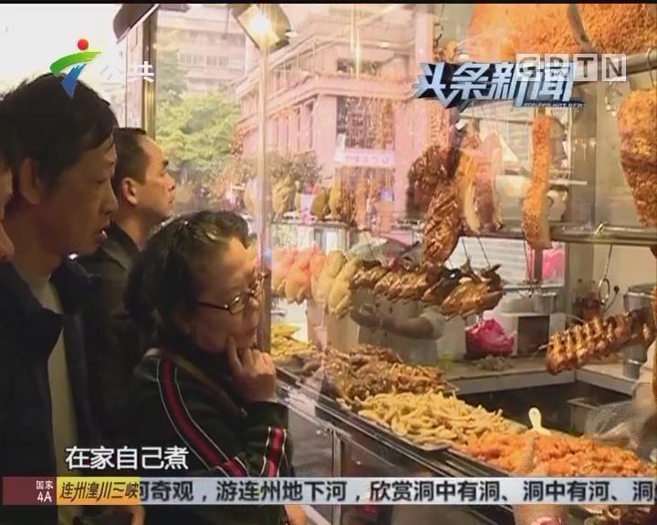 """除夕团圆年夜饭 街坊争抢""""意头菜"""""""