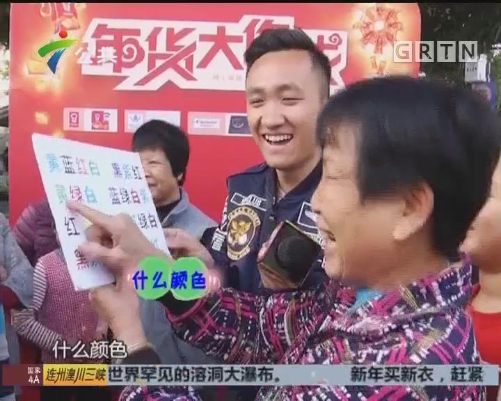 年货大作战:第20站——中山市黄圃镇