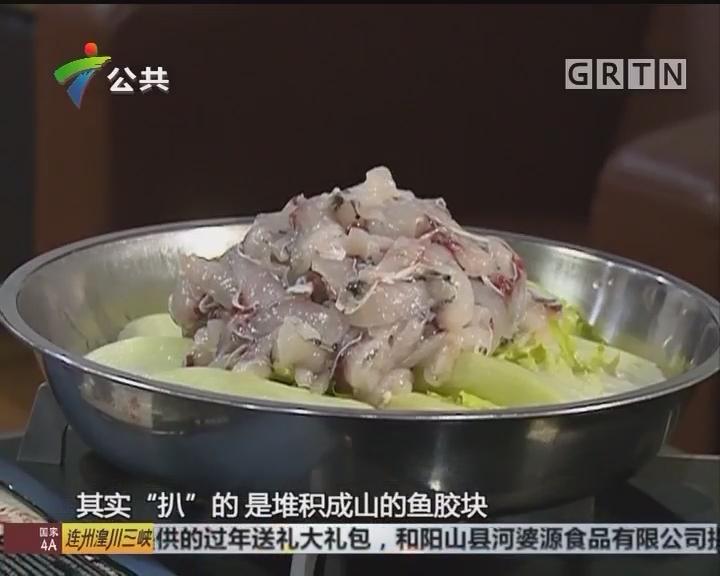 """寻味""""新""""年:喜迎新春 欢聚一堂""""扒金山"""""""