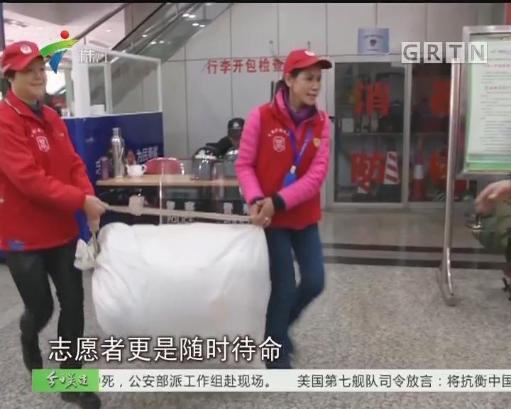 深圳:节前客运高峰开启 多措施保旅客温暖回家