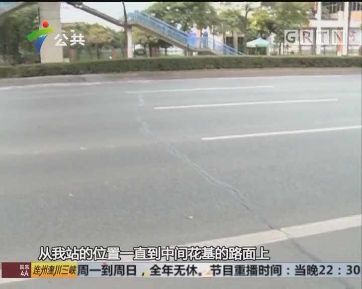 街坊报料:禅城疑似又出现路面开裂