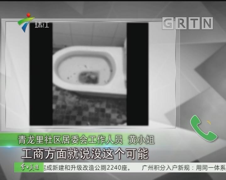 广州:渠道老化 居民被屎水围困两月