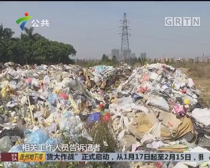 村民求助:农田上惊现垃圾 耕种环境遭污染