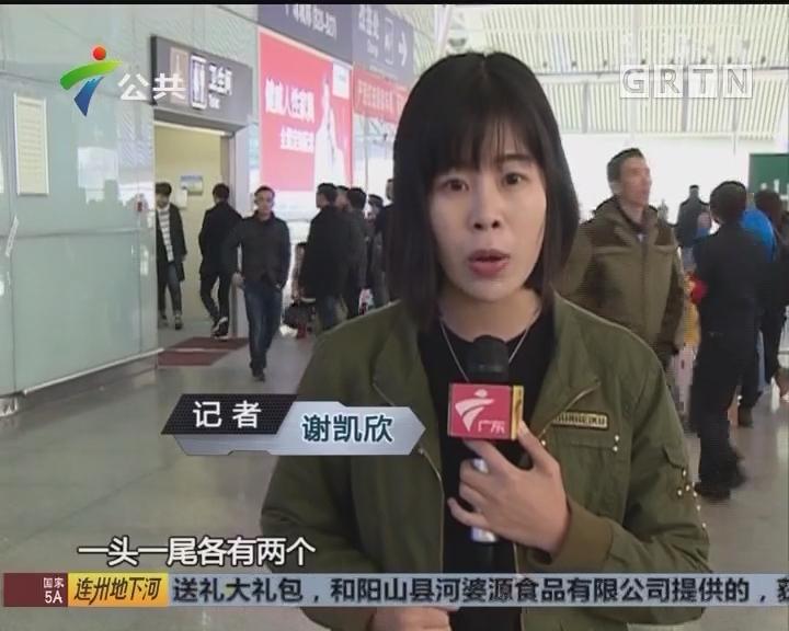 记者走访:春运站场公厕 基本满足旅客需求