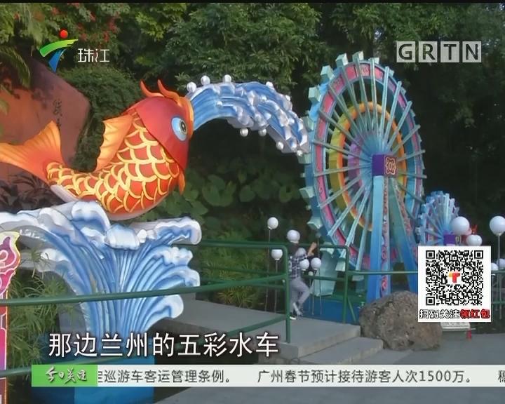"""广州花灯会 再现""""海上丝绸之路"""""""