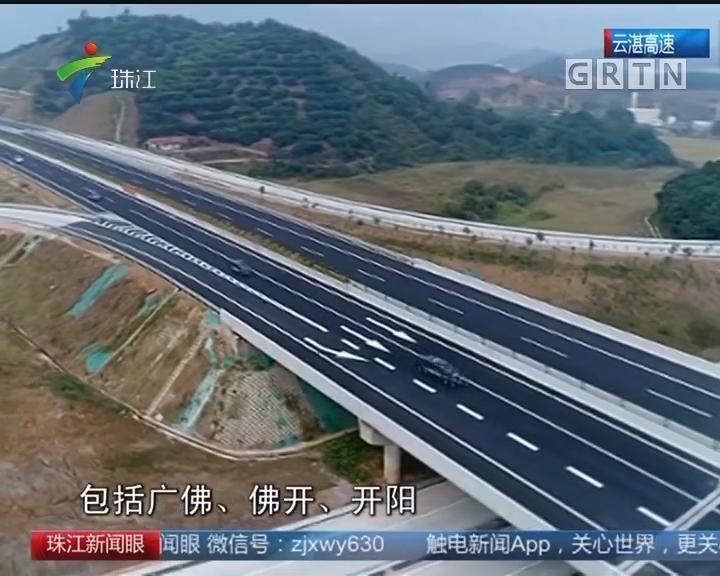 春运首日:新建多条高速迎大考
