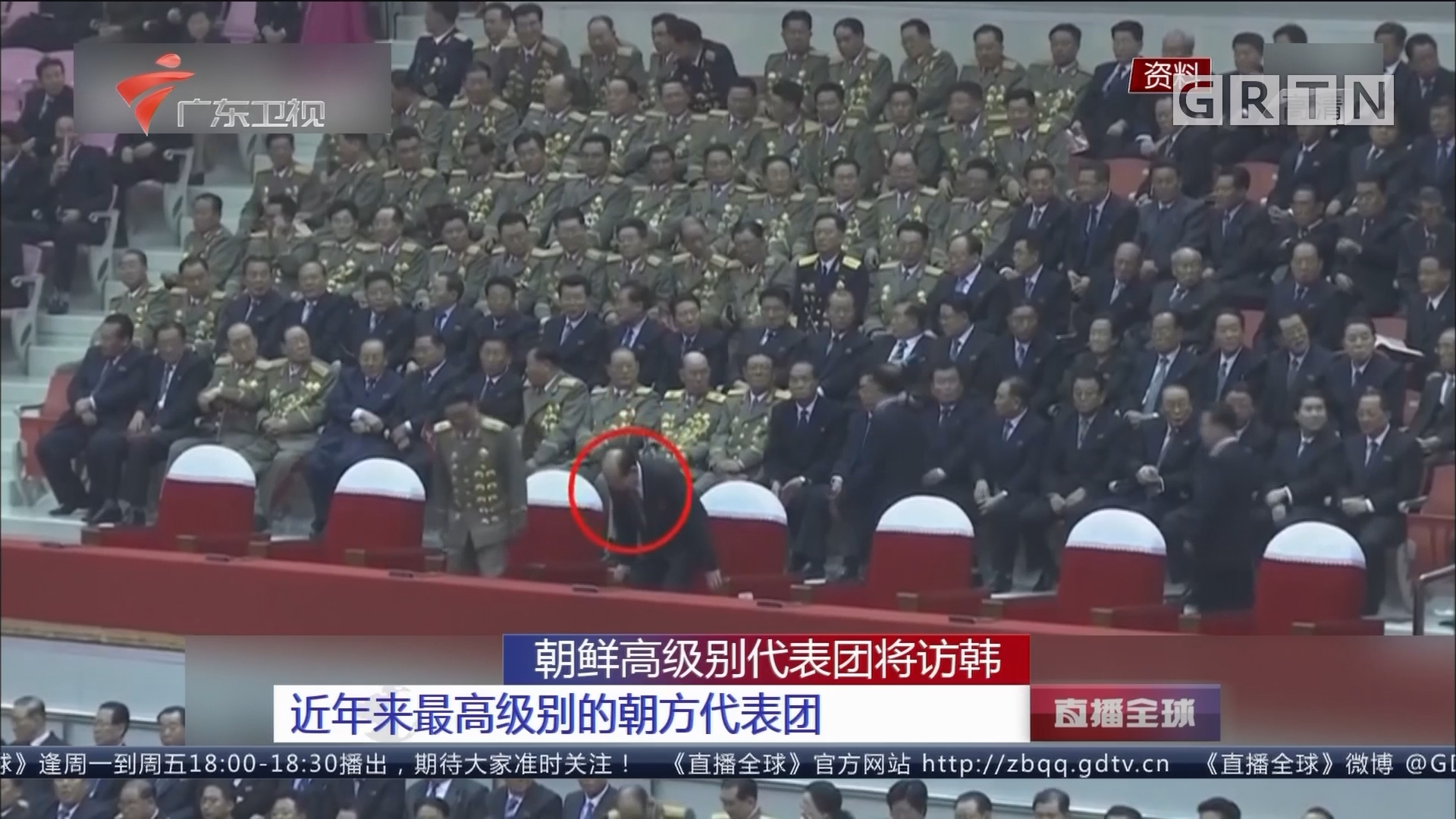 朝鲜高级别代表团将访韩 近年来最高级别的朝方代表团