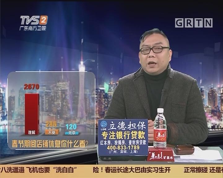 20180213互动集锦