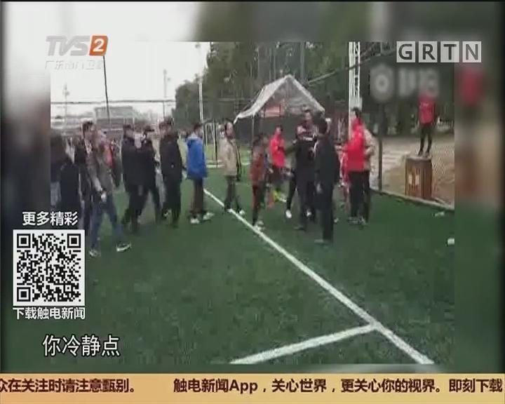 """广州番禺:场内孩子少儿足球 场外家长""""少林足球"""""""