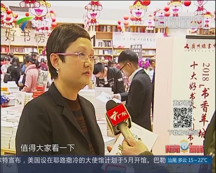 广州:开学季又现购书热 教辅书一科一本