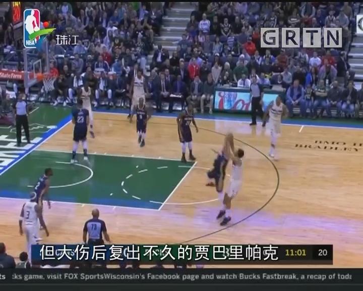 NBA:加时防守制胜 鹈鹕力擒雄鹿
