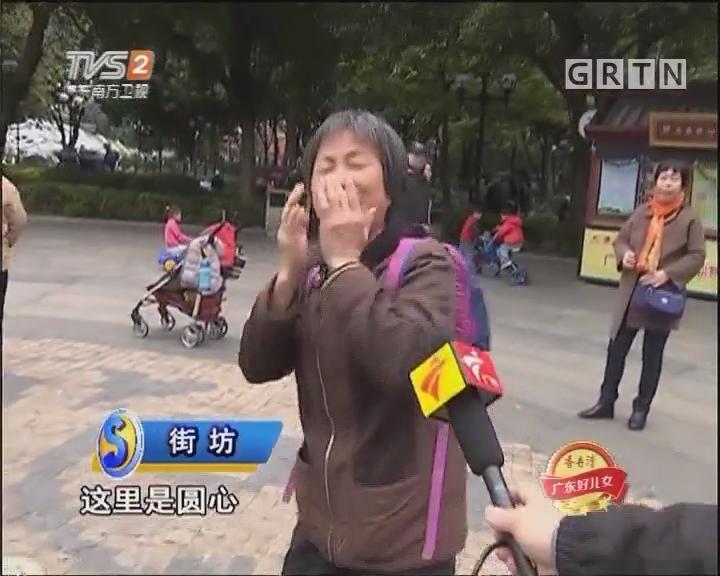 """寻找广州古遗址:广东第一个""""水准原点"""""""